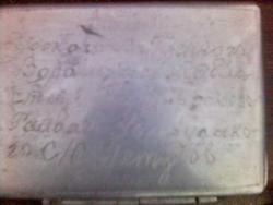 Sigarboks av ein sovjetisk krigsfange frå Årvåg