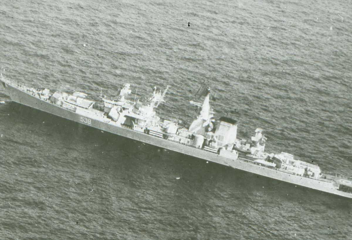Russisk fartøy av Kara - klassen som heter Ochakov og har nr. 539.