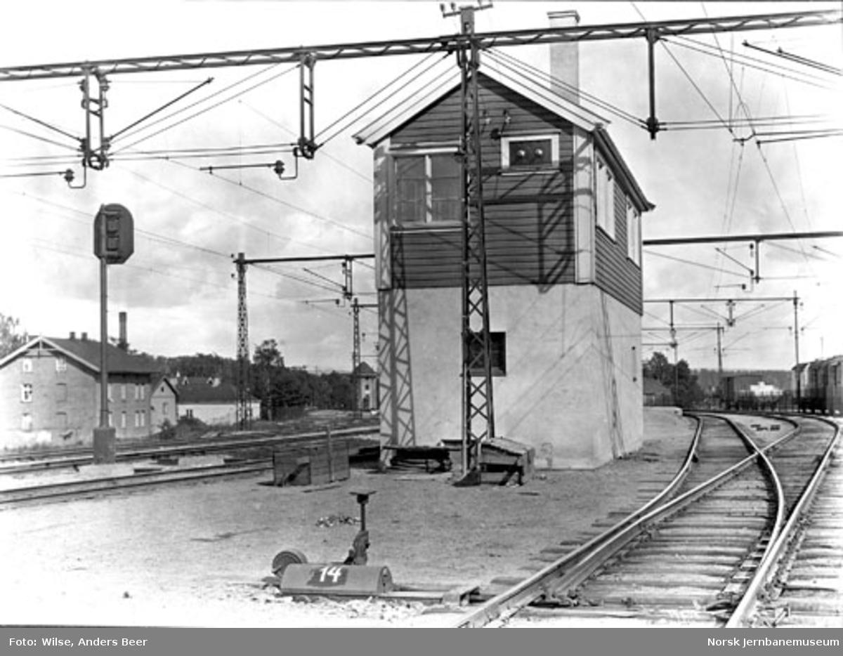 Stillverksbygg Lysaker stasjon