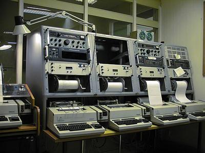 Radio- og kringskastingsstasjoner. Rogaland Skjæveland mottakerstasjon 1999 (Foto/Photo)