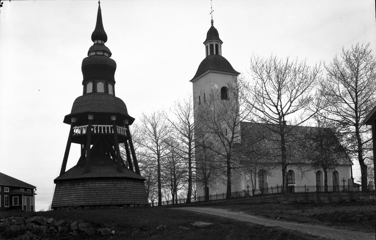 File:Hlsingtuna kyrka - KMB - omr-scanner.net