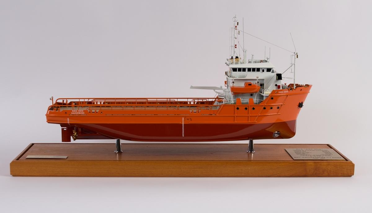 Helmodell av MS supplyfartøy SIRA ODIN