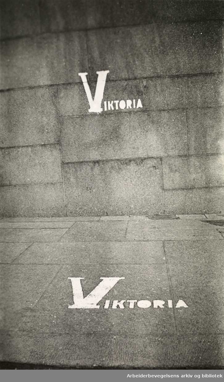 Ole M. Engelsens fotografier fra okkupasjonsårene i Oslo..V - Viktoria..Ikke navngitt sted.