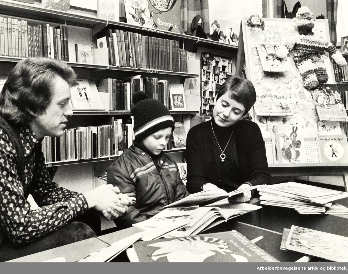 Deichmanske Bibliotek. Nordtvet filial. 1975