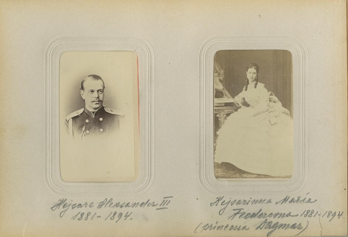 Porträtt av kejsarinnan Maria Fjodorovna av Ryssland.