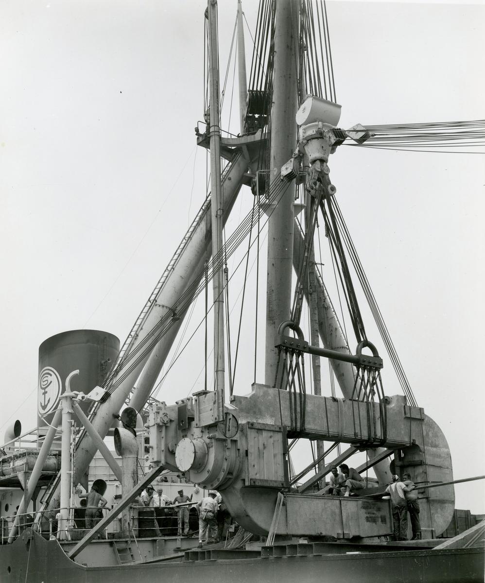 D/S 'Christen Smith' (b.1947)(Fredriksstad mek. Verksted, Fredrikstad).