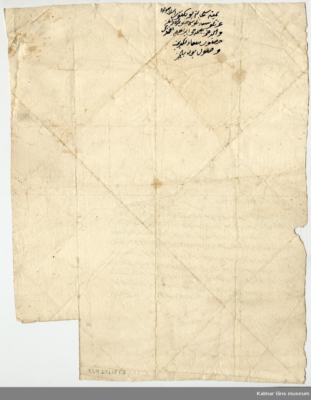 KLM 24618:1-4 Handskrift, Turkiska diplomer. 3 stycken. Förmodligen härrörande från 1700-talet. Möjligen tillstånd för någon pråmskeppare att fara en viss väg eller bevis på att en resande efter en tid i karantän förklarats fri från kolera. Se bilaga, :4 brev från Uppsala universitets bibliotek av den 28 feb 1956.