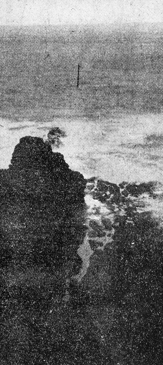 Ukjent kystlandskap