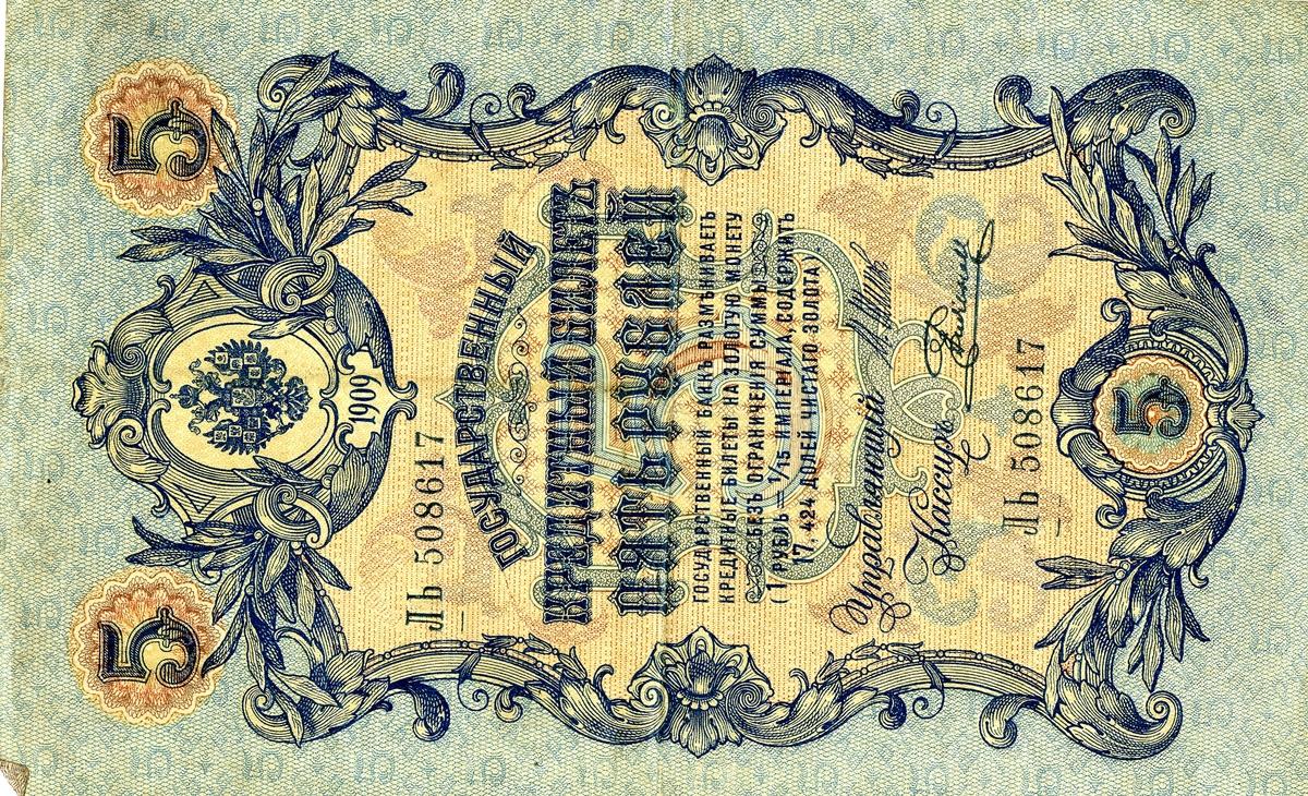Подсолнухов хорошем, открытки царской россии стоимость каталог цены