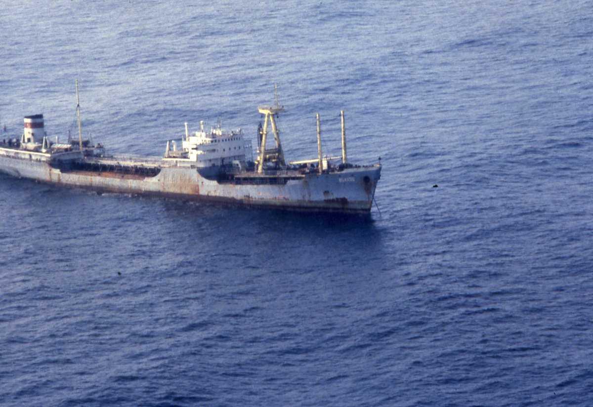 Russisk fartøy av Kazbek - klassen og heter Volkhov.