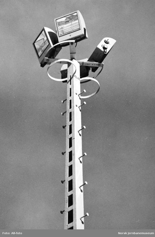 Lystårn til tomtebelysning